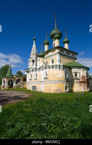 Rozhdestva Ioanna Predtechi Church, Uglich, Golden Ring, Yaroslavl Oblast, Russia - Stock Photo
