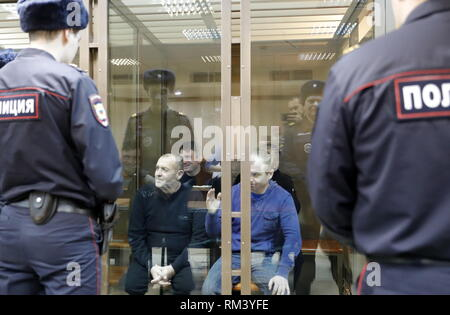 Moscow, Russia. 13th Feb, 2019. MOSCOW, RUSSIA - FEBRUARY 13, 2019: Ukrainian sailors, charged with violation of the Russian state border, during a hearing at the Moscow City Court. On November 25, 2018, three Ukrainian warships were detained for violating the Russian state border in the Kerch Strait. Mikhail Japaridze/TASS Credit: ITAR-TASS News Agency/Alamy Live News - Stock Photo