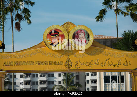 Brunei Royal family portraits, entrance, Sultan Omar Ali Saifuddien Mosque, Bandar Seri Begawan, Brunei - Stock Photo