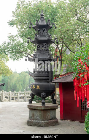 ZHOUZHUANG, JIANGSU,CHINA - DECEMBER 14 2018 : Quanfu Temple which is one of the most important scenic spots in Zhouzhuang - Stock Photo