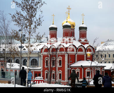 Church of St. George on the Pskov hill in Moscow - Stock Photo