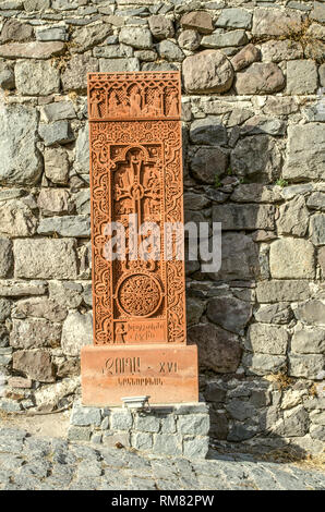 A copy of the khachkar from Jugha, carved in the 16th century, installed along the road leading to the monastery of Geghard - Stock Photo