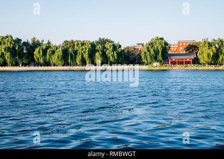 Shichahai Houhai lake and Chinese traditional pavilion in Beijing, China - Stock Photo