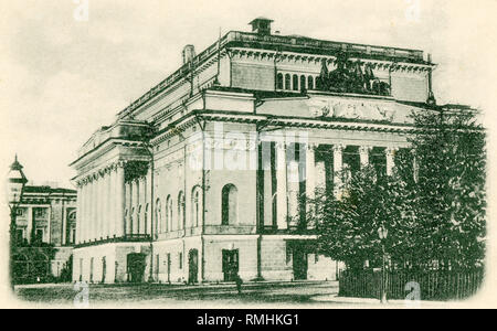The Alexandrinsky Theatre in Saint Petersburg. Photoengraving - Stock Photo