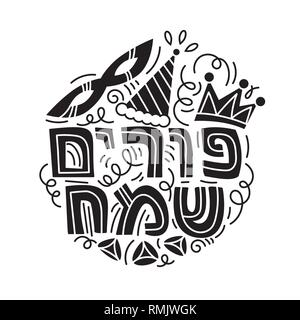 Purim greeting card in doodle style with carnival mask, hats, crown, noise make, hamantaschen and Hebrew text Happy Purim. Black and white vector illustration. Isolated on white background - Stock Photo