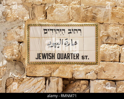 Detail of a street sign pointing to the Jewish quarter in the Old Town of Jerusalem, Israel - Stock Photo