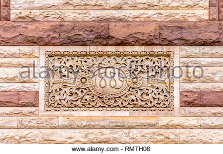 Toronto, Canada, architectural details of the Old City Hall which is a variance of the Romanesque Revival called Richardsonian Romanesque. - Stock Photo