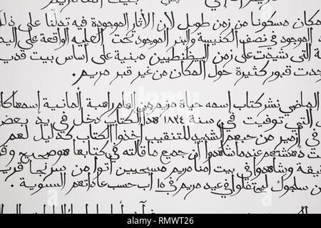 Arabic writing on a information panel at the Virgin Mary's House Cultural Park, Meryemana, Ephesus, Turkey - Stock Photo