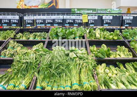 SHENZHEN, CHINA - CIRCA MAY, 2016: inside of Walmart store. Wal-Mart Stores, Inc. is an American multinational retail corporation that operates a chai - Stock Photo