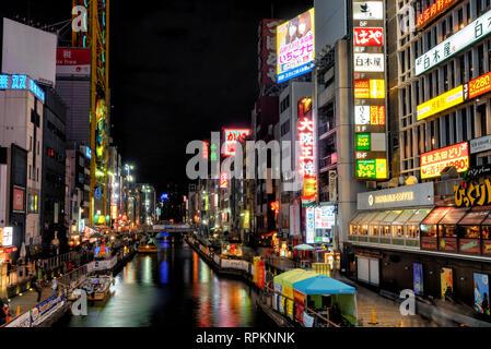 OSAKA, JAPAN - NOV 19:  Slow exposure scene in Osaka, Japan on November 19, 2018.  Osaka is Japan's second largest city. - Stock Photo