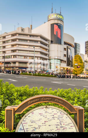 Japanese youth culture fashion's district crossing intersection of Harajuku Laforet named champs-élysées in Tokyo, Japan. - Stock Photo