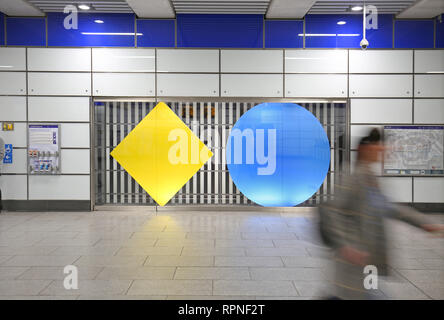 The Newly Opened Eastern Ticket Hall At The Redeveloped Tottenham Court Road Underground Station London Uk Shows Wall Artwork By Daniel Buren Stock Photo Alamy