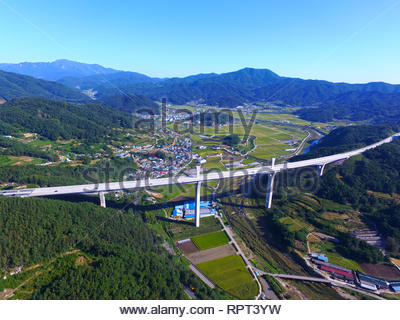 Yarodaegyo is Highest Bridge in South Korea , Yaro, Hapcheon, Gyeongnam, South Korea, Asia - Stock Photo