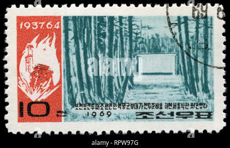 Postage stamp from North Korea in the Pochonbo Battlefield Memorials series issued in 1969 - Stock Photo