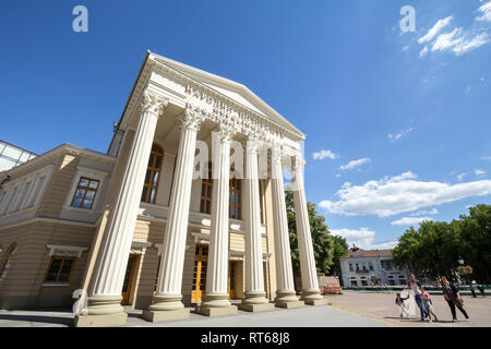 SUBOTICA, SERBIA - JULY 1, 2018: Facade of the National Theater of Subotica, with mention National Theatre translated in Serbian, Croatian & Hungarian - Stock Photo