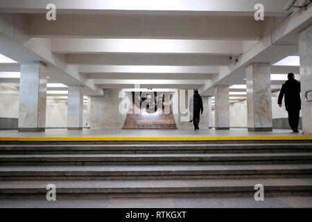The statue of Vladimir Lenin placed inside  Plosca Lienina Metro station in Independence Square in the city of Minsk, capital of Belarus - Stock Photo