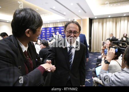 TOKYO, JAPAN - MARCH 1: Okinawa Governor Denny Tamaki leaves the a press conference in Tokyo, March 1, 2019. The residents of Japan's southwestern island region of Okinawa rejected a relocation plan for a U.S. military base in the Feb. 24 referendum, increasing pressure on the national government to change its stance in building the US airbase in Henoko. (Photo: Richard Atrero de Guzman/ Aflo) - Stock Photo