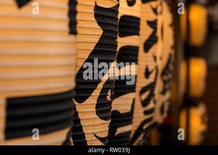 Traditional japanese Chochin paper lanterns - Stock Photo