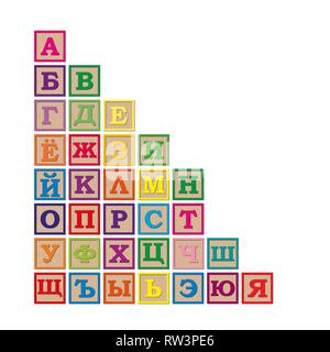Set of wooden blocks with Cyrillic letters - Stock Photo