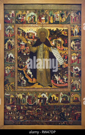 Saint Sergius of Radonezh with scenes from his life. Russian icon of the Yaroslavl icon painting school dated from the beginning of the 17th century on display in the Yaroslavl Art Museum in Yaroslavl, Russia. Battle of Kulikovo between the Russians and the Tatars in 1380 is depicted in the lower part of the icon. - Stock Photo