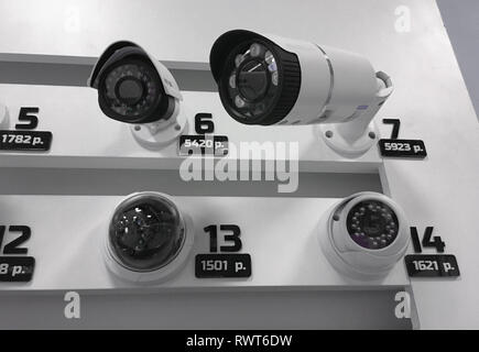 CCTV camera. Security camera on the wall. Private property protection. - Stock Photo
