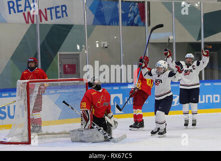 Krasnoyarsk, Russia. 8th Mar, 2019. Jiang Yue (2nd L) of China reacts during the women's ice hockey preliminary round Group A match between China and the United States at the 29th Winter Universiade in Krasnoyarsk, Russia, March 8, 2019. The United States won 6-1. Credit: Wang Dongzhen/Xinhua/Alamy Live News - Stock Photo