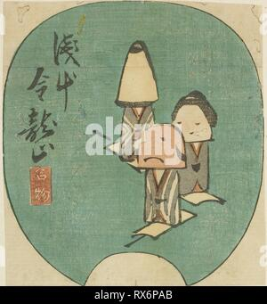 Famous Products of the Kinryuzan Temple at Asakusa (Asakausa Kinryuzan meibutsu), section of a sheet from the series 'Cutouts of Famous Places in Edo (Harimaze Koto meisho)'. Utagawa Hiroshige ?? ??; Japanese, 1797-1858. Date: 1852. Dimensions: 10.5 x 9.8 cm (4 3/8 x 3 13/16 in.). Color woodblock print; section of harimaze sheet. Origin: Japan. Museum: The Chicago Art Institute. - Stock Photo
