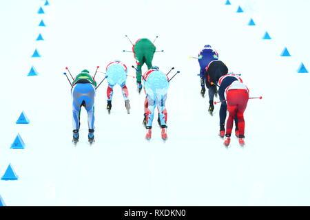 Raduga Cluster, Krasnoyarsk, Russia. 8th Mar, 2019. General view, MARCH 8, 2019 - Cross Country Skiing : Mixed Team sprint Semi-Finals during 29th Winter Universiade Krasnoyarsk 2019 at Raduga Cluster, Krasnoyarsk, Russia. Credit: Naoki Nishimura/AFLO SPORT/Alamy Live News - Stock Photo