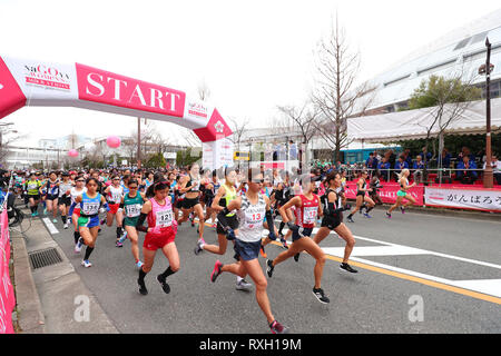 Nagoya, Aichi, Japan. 10th Mar, 2019. Start Marathon : Nagoya Women's Marathon 2019 in Nagoya, Aichi, Japan . Credit: YUTAKA/AFLO SPORT/Alamy Live News - Stock Photo