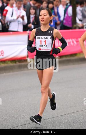 Nagoya, Aichi, Japan. 10th Mar, 2019. Reia Iwade (JPN) Marathon : Nagoya Women's Marathon 2019 in Nagoya, Aichi, Japan . Credit: YUTAKA/AFLO SPORT/Alamy Live News - Stock Photo