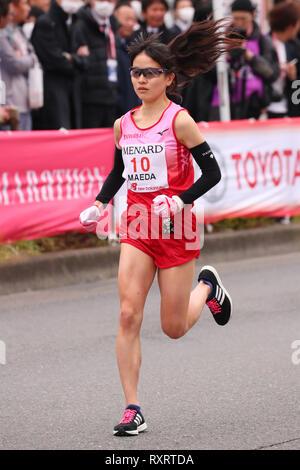 Nagoya, Aichi, Japan. 10th Mar, 2019. Sairi Maeda (JPN) Marathon : Nagoya Women's Marathon 2019 in Nagoya, Aichi, Japan . Credit: YUTAKA/AFLO SPORT/Alamy Live News - Stock Photo