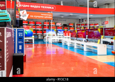 Samara, Russia - September 8, 2018: Interior of the electronics store M-Video. Is the largest Russian consumer electronic retail chain - Stock Photo