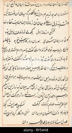 Page from Tales of a Parrot (Tuti-nama): text page, c. 1560. India, Mughal, Reign of Akbar, 16th century. Ink on paper - Stock Photo