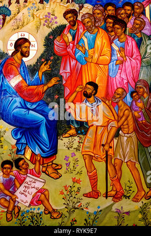 Icon in the Nazareth melkite (Greek catholic) chuch, Galilee, Israel. The Beatitudes. - Stock Photo