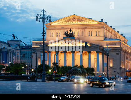 Bolshoi theatre building in Moscow city in Russia in the evening. - Stock Photo