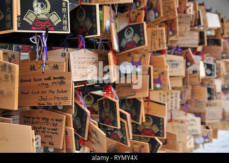 UENO PARK, TOKYO, JAPAN - JULY 9, 2018 : Ema's, the wooden boards to write wishes and pray for god, that hangs at the Toshogu Shrine in Ueno Park in T - Stock Photo
