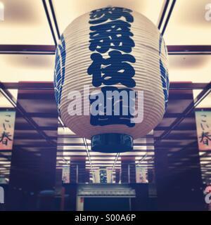 Paper lantern in kabuki-za theatre underground, Tokyo, Japan - Stock Photo