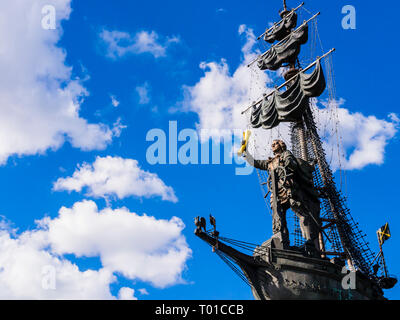 Monument to Peter the Great in Moscow, Russia - Stock Photo
