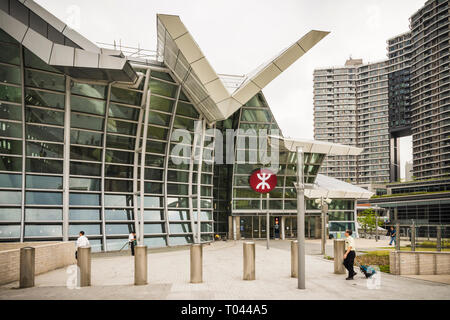 Facade of Hong Kong West Kowloon railway station, West Kowloon, Kowloon, Hong Kong - Stock Photo