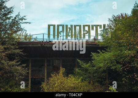 Prypiat city road sign in Chornobyl exclusion zone. Radioactive zone in Pripyat city - abandoned ghost town. Chernobyl history of catastrophe. Lost - Stock Photo