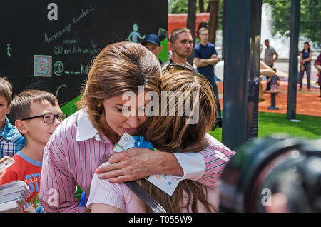 Dnipro, Ukraine - June 27, 2018: First Lady Marina Poroshenko and babies with special educational needs at opening of an children inclusive park - Stock Photo