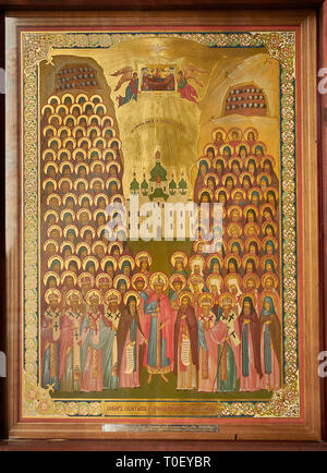 Pictures & images of an icon in the medieval Alaverdi St George Cathedral & monastery complex, 11th century, near Telavi, Georgia (country).   At 50 m - Stock Photo