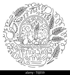 Shavuot Jewish holiday,hand drawn doodle style. Fruit basket with pomegranate, grapes, figs and wheat. Text Happy Shavuot on Hebrew. Coloring book page. Black and white vector illustration. - Stock Photo