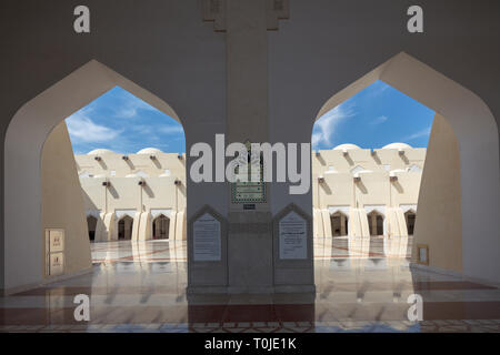 view from entrance towards courtyard, Imam Muhammad ibn Abd al-Wahhab Mosque, Doha (the Qatar State Mosque) is the national mosque of Qatar. - Stock Photo