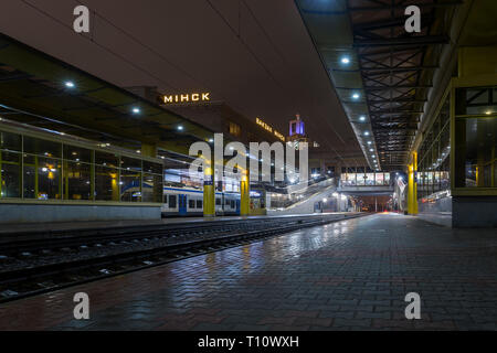 Minsk central railway station at night - Stock Photo