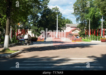 Borovichi, Russia - August 8, 2018: Eternal Flame - a memorial complex in the central park of the city. Dedicated to the memory of victims of World Wa - Stock Photo