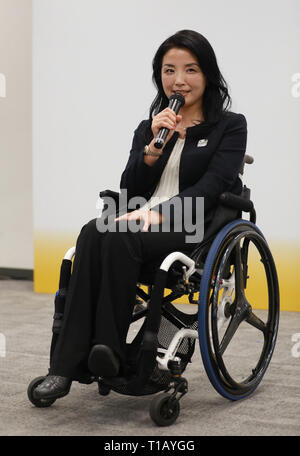 Tokyo, Japan. 25th Mar, 2019. Tokyo 2020 Torch Relay Offical Ambassador Aki Taguchi attends the Tokyo 2020 Paralympic Torch unveiling event in Tokyo, Japan, on March 25, 2019. Credit: Xinhua/Alamy Live News - Stock Photo