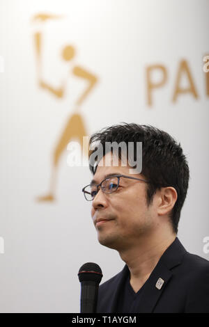 Tokyo, Japan. 25th Mar, 2019. Tokyo 2020 Torch designer Tokujin Yoshioka attends the Tokyo 2020 Paralympic Torch unveiling event in Tokyo, Japan, on March 25, 2019. Credit: Xinhua/Alamy Live News - Stock Photo