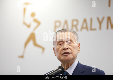 Tokyo, Japan. 25th Mar, 2019. The Tokyo Organising Committee of the Olympic and Paralympic Games (Tokyo 2020) President Yoshiro Mori attends the Tokyo 2020 Paralympic Torch unveiling event in Tokyo, Japan, on March 25, 2019. Credit: Xinhua/Alamy Live News - Stock Photo
