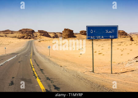 Road leading to Al Ula, Saudi Arabia - Stock Photo